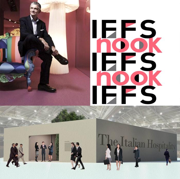 iffs nook 2017